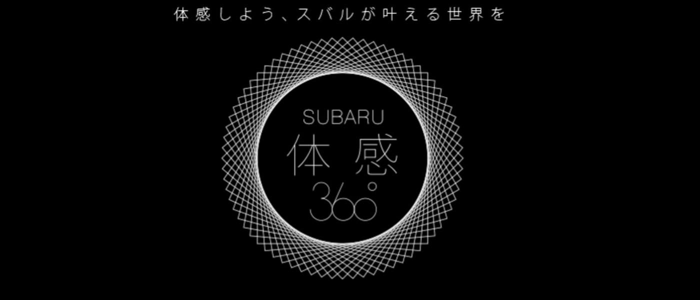 360subaru
