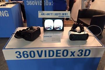 360video_3D
