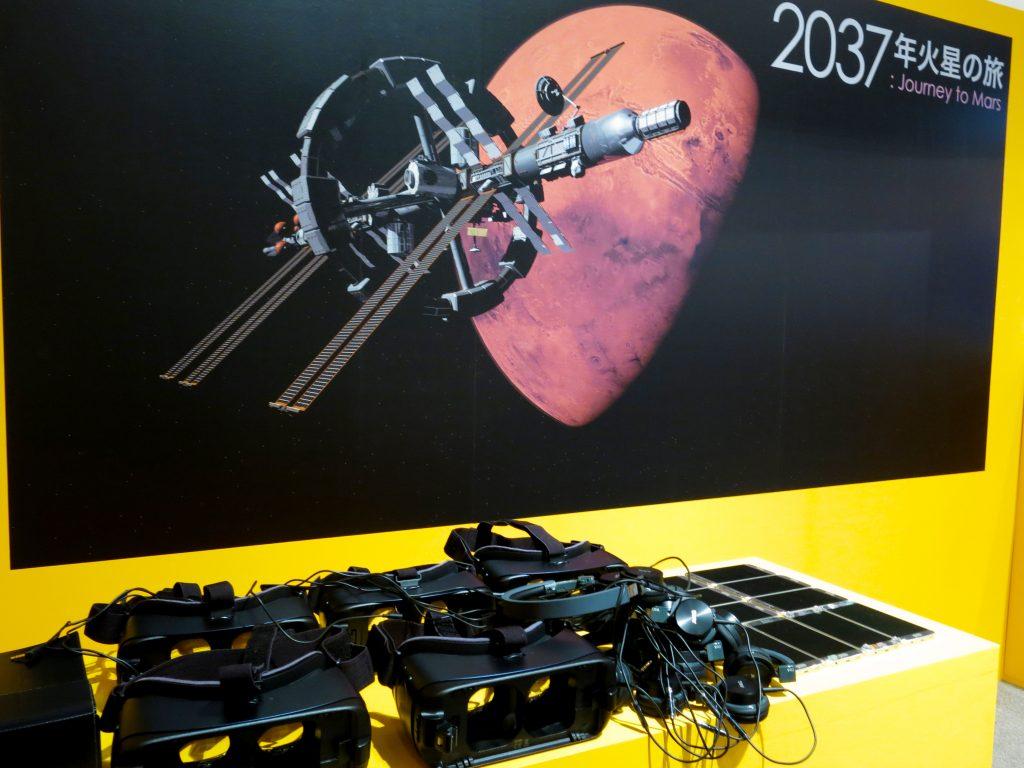 2037年火星の旅