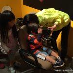 VR愛媛総合科学博物館