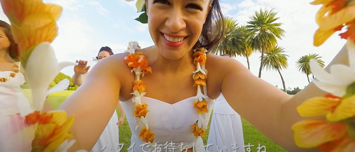 HISハワイ