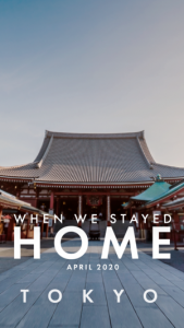 TOKYO_STAYHOME_VERTICAL